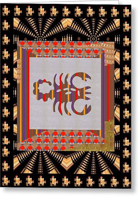 Reprint Greeting Cards - Pure Decorations ZODIAC SYMBOL art Greeting Card by Navin Joshi