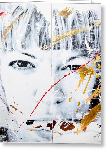 Large Scale Mixed Media Greeting Cards - Pure Not Yet. Self Portrait. Greeting Card by Maria  Lankina
