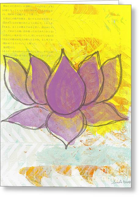 Lotus Blossoms Greeting Cards - Purple Lotus Greeting Card by Linda Woods