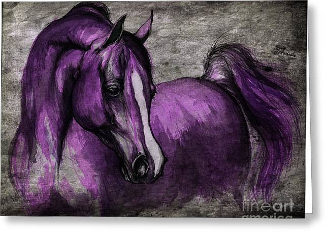 Wild Horses Greeting Cards - Purple One Greeting Card by Angel  Tarantella