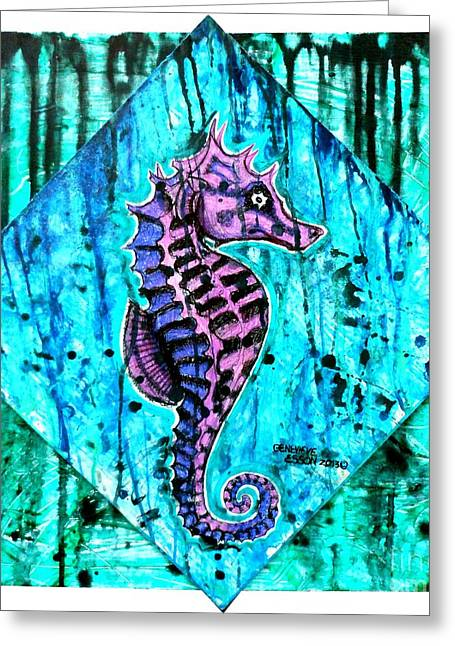Recently Sold -  - Sea Animals Greeting Cards - Purple Seahorse Greeting Card by Genevieve Esson