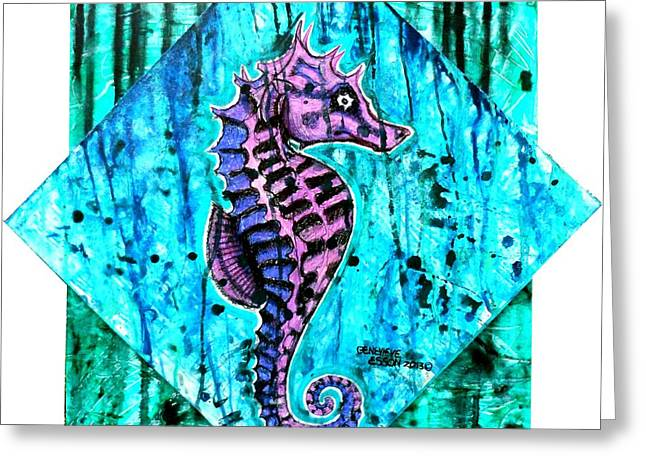 Sea Horse Greeting Cards - Purple Seahorse Greeting Card by Genevieve Esson