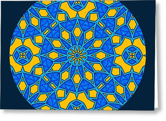 Folkloric Greeting Cards - Pursuit Of Happiness Mandala Greeting Card by Georgiana Romanovna