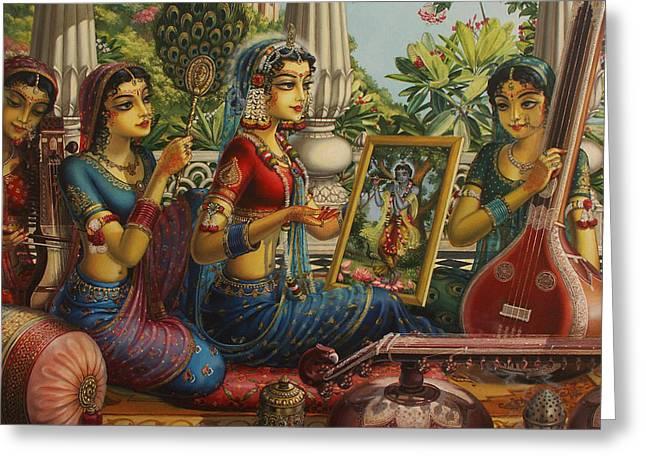 Purva raga Greeting Card by Vrindavan Das