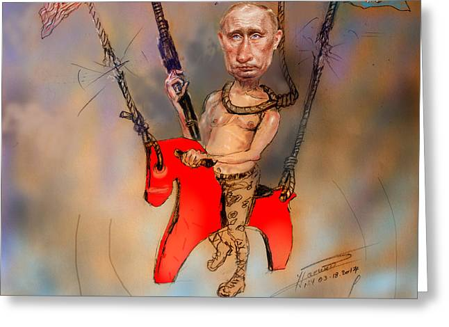 Cartoon Mixed Media Greeting Cards - Putin in a Suicidal Game  Greeting Card by Ylli Haruni