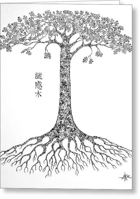 Robert May Greeting Cards - Puzzle Tree Greeting Card by Robert May