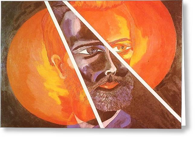 Tchaikovsky Greeting Cards - Pyotr Ilyich Tchaikovsky portrait Greeting Card by Preciada Azancot