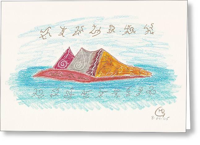 Pyramid Lake - Anaho Island Greeting Card by Mark David Gerson