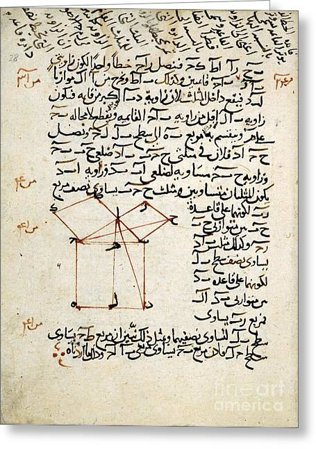 Pythagoras Greeting Cards - Pythagorean Theorem, 13th-century Arabic Greeting Card by British Library