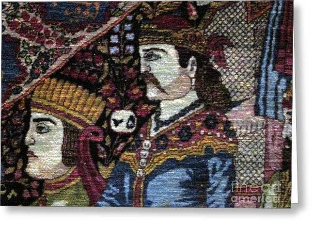 Carpet Tapestries - Textiles Greeting Cards - Qajar portraits Photos of Persian Antique Rugs Kilims Carpets  Greeting Card by Persian Art