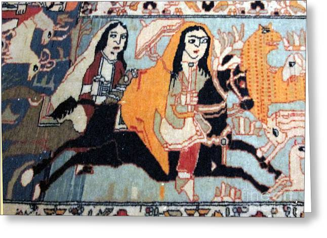 Carpet Tapestries - Textiles Greeting Cards - Qajar women on horses carpet photo Photos of Persian Antique Rugs Kilims Carpets  Greeting Card by Persian Art