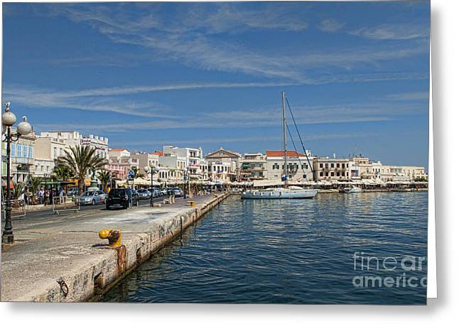 Main Street Greeting Cards - Quaint Harbor And Main Street Greeting Card by Bill Bachmann