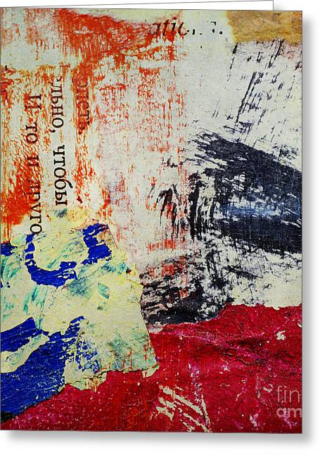 Acrylic Art Greeting Cards - Quiet Day Vanished In Distance Greeting Card by Elena Nosyreva