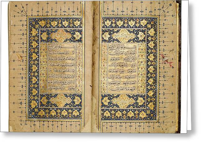 Religious Paintings Greeting Cards - Quran Greeting Card by Celestial Images