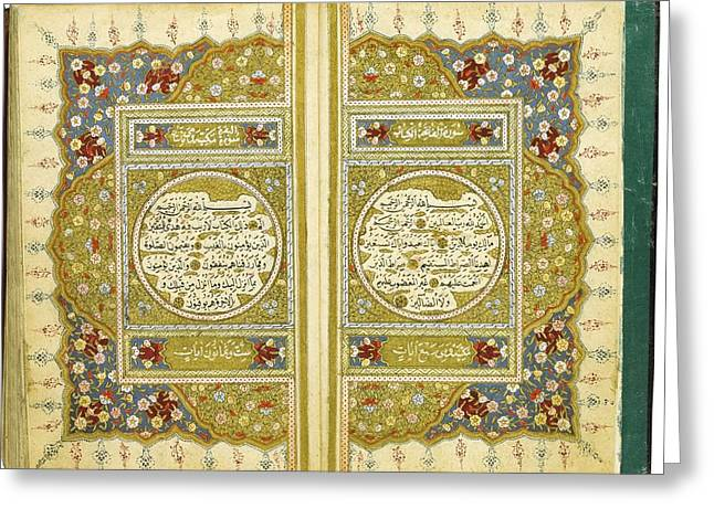 Jihad Greeting Cards - Quran Pages Greeting Card by Celestial Images