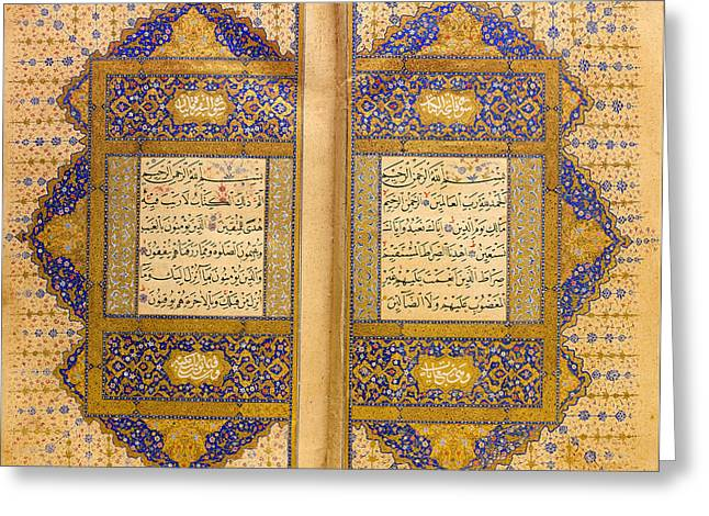 Religious Artwork Paintings Greeting Cards - Quran Greeting Card by Unknown