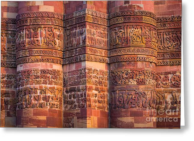 Qutab Minar Detail Greeting Card by Inge Johnsson