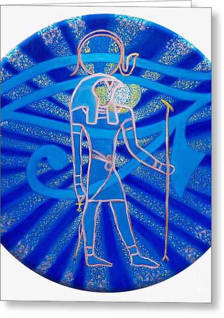 Ra - The Sun God Greeting Card by Brian  Commerford