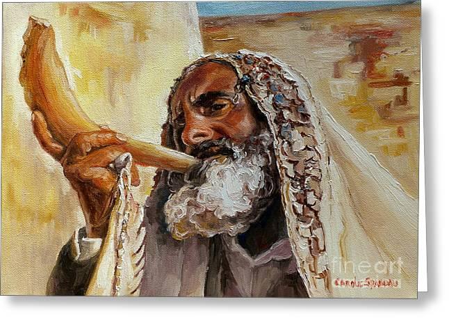 Prayer Shawl Greeting Cards - Rabbi Blowing Shofar Greeting Card by Carole Spandau