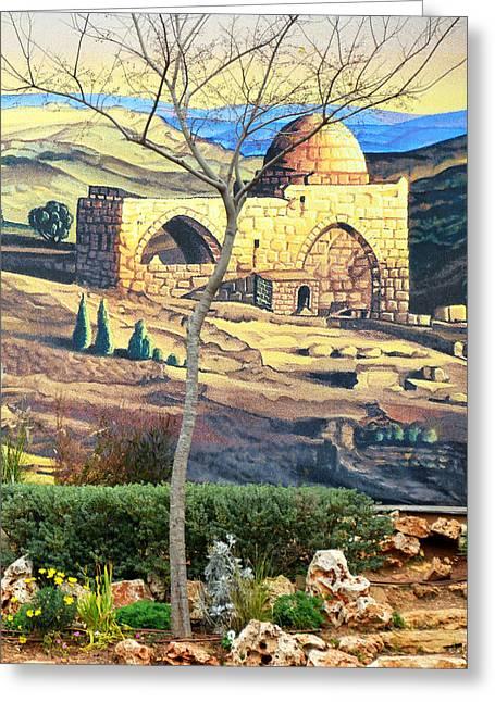 Tomb Rachel Greeting Cards - Rachel Tomb Painting Greeting Card by Munir Alawi