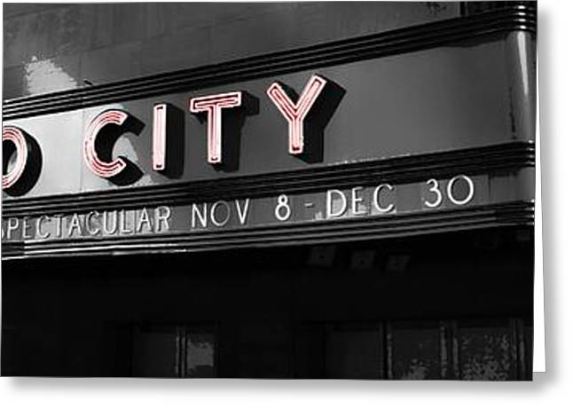 Live Music Greeting Cards - Radio City Poster Greeting Card by Dan Sproul