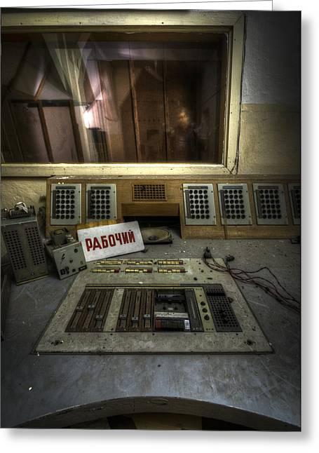 Creepy Digital Greeting Cards - Radio Soviet one Greeting Card by Nathan Wright