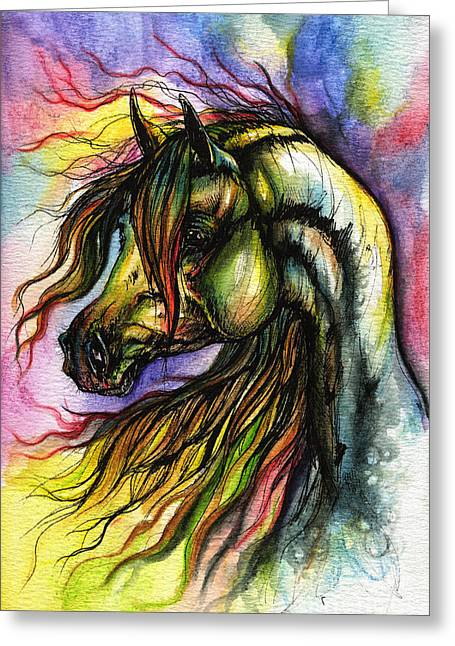 Rainbows Drawings Greeting Cards - Rainbow Horse 2 Greeting Card by Angel  Tarantella