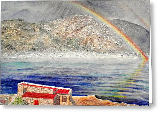 Cape Town Greeting Cards - Rainbow Over Hermanus Greeting Card by Michael Durst
