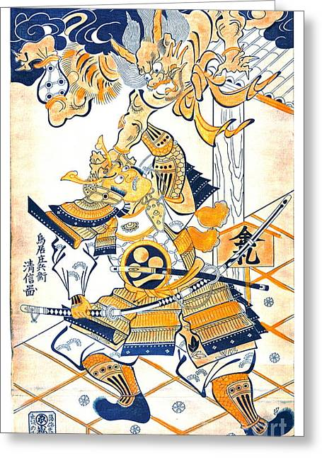 1711 Greeting Cards - Rajomon Gate 1711 Greeting Card by Padre Art