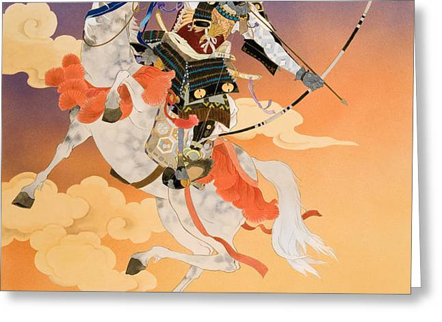 Rakujitsu Greeting Card by Haruyo Morita