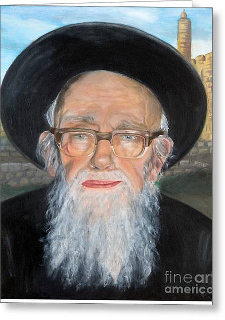 Rav Shlomo Zalman Auerbach Greeting Card by Michal Schwarz