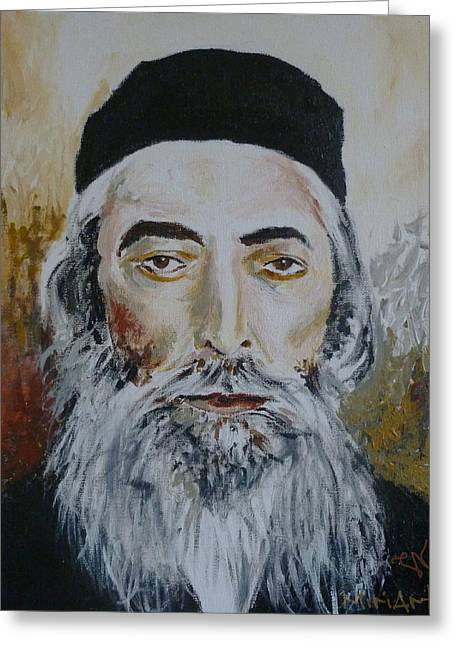 Rav Yaakov Yosef Herman Greeting Card by Miriam Shaw