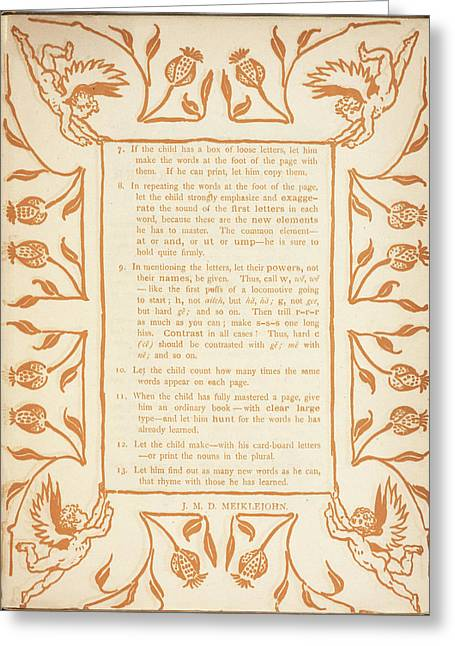 Reading Instructions For A Child Greeting Card by British Library
