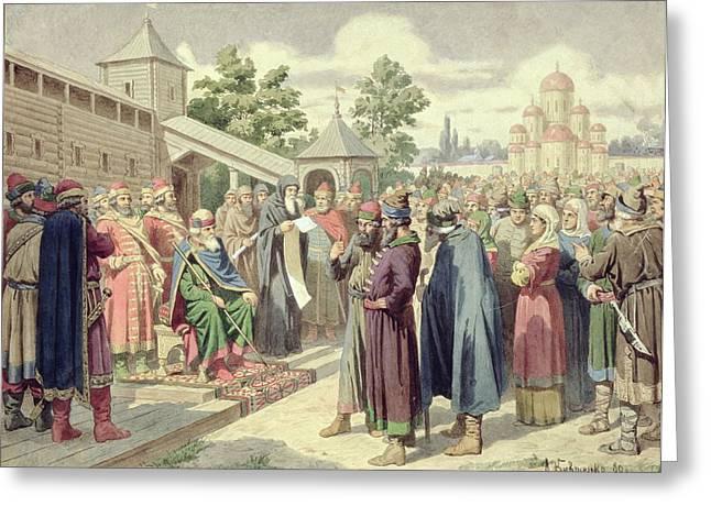 C11th Greeting Cards - Reading Of The Code In The Presence Of Grand Duke Jaroslav Of Novgorod, 1880 Wc On Canvas Greeting Card by Aleksei Danilovich Kivshenko