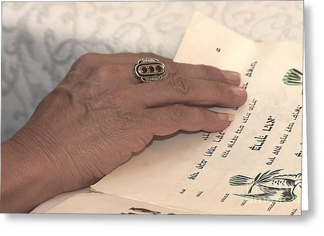 Reading The Passover Hagadah  Greeting Card by Nahum Budin