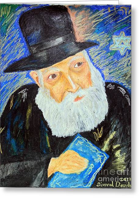 Hanukah Greeting Cards - Rebbes World  Greeting Card by Debbie Davidsohn