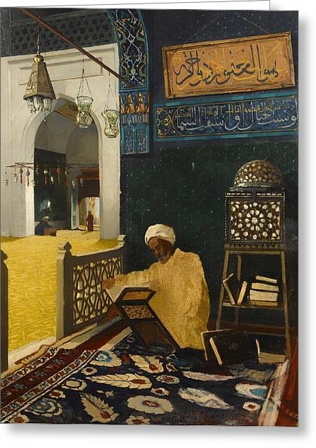 Religious work Paintings Greeting Cards - Reciting the Quran  Greeting Card by Osman Hamdi Bey