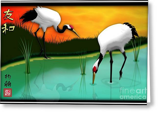 Red Crest Greeting Cards - Red Crown Cranes Greeting Card by John Wills