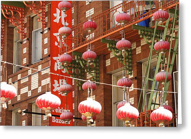 San Francisco Bay Greeting Cards - Red Lanterns in Chinatown Greeting Card by Art Block Collections