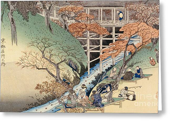 Famous Place Greeting Cards - Red Maple Leaves at Tsuten Bridge Greeting Card by Ando Hiroshige