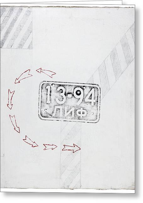 Rotation Paintings Greeting Cards - Red rotation Greeting Card by Simonas Pazemeckas