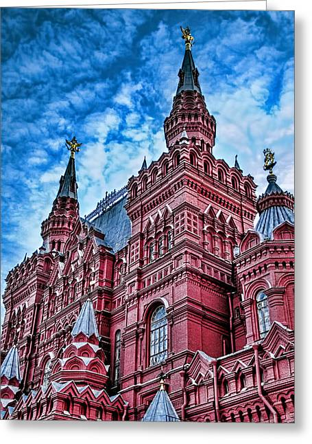 Red Square - Moscow Russia Greeting Card by Jon Berghoff