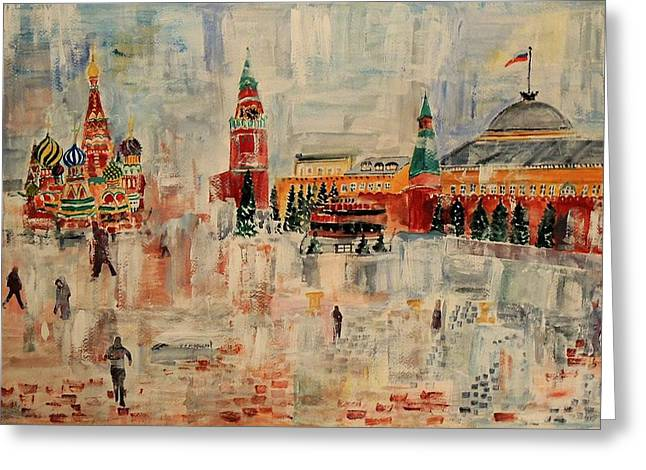 Union Square Paintings Greeting Cards - Red Square  Moscow Greeting Card by Shahid Zuberi