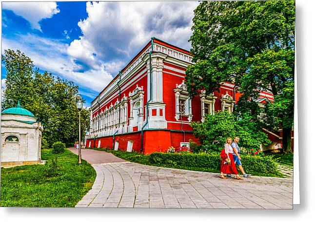 Maiden Greeting Cards - Refectory building Greeting Card by Alexander Senin