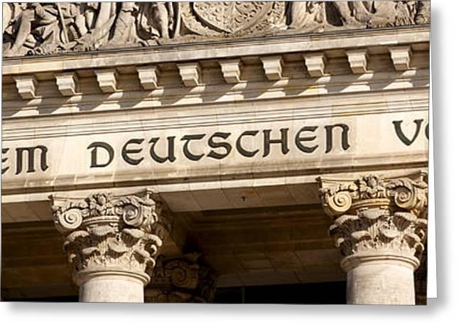 Deutschland Greeting Cards - Reichstag Inscription in Berlin Greeting Card by Jannis Werner