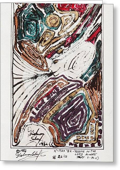 Rejoice In The Lord Always Greeting Card by Dietmar Scherf