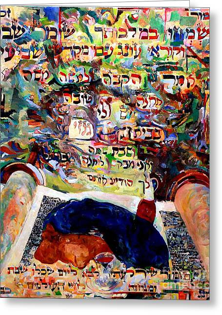 Inner Self Paintings Greeting Cards - Rejoice in Your Kingship those who keep Shabbes and call it a delight Greeting Card by David Baruch Wolk