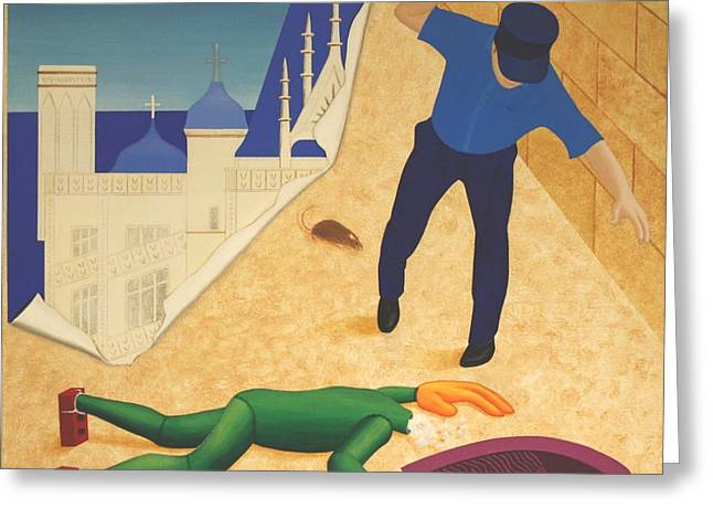 Censorship Paintings Greeting Cards - Relic Resisting Arrest Greeting Card by Rudy Pavlina