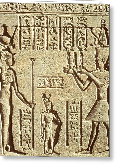 Relief Depicting A Pharaoh Making An Offering To Hathor, From The Roman Birth House, Or Mammisi Greeting Card by Greco-Roman
