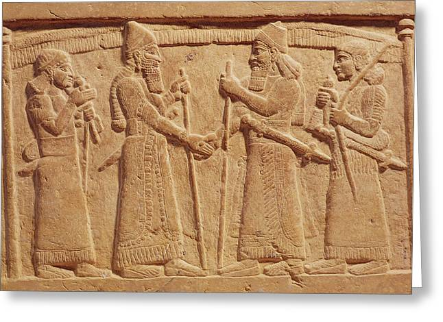 Shaking Hands Greeting Cards - Relief Depicting King Shalmaneser Iii 858-824 Bc Of Assyria Meeting A Babylonian Stone Greeting Card by Assyrian